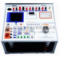 武汉靠谱厂家华英电力供应微机继电保护测试仪
