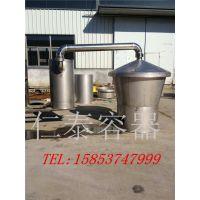 100斤-1吨投料蒸锅 定制各种型号酿酒蒸锅