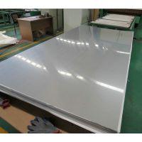 供应无锡4mm厚1.4529材质冷轧不锈钢板现货 诚信商家