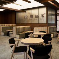 西安咖啡厅桌椅星巴克店内有扶手椅设计定制