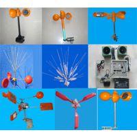 生产驱鸟器,电力驱鸟器 茂启