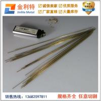 薄壁C2680黄铜管 无缝黄铜管销售