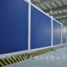 城市道路施工围挡 市政工地施工护栏 建筑工地PVC围挡墙 河南新力