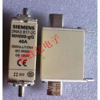 供应(SIEMENS/西门子)快速熔断器3NA3817-2C