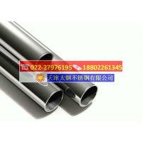 供应国内316L不锈钢管,北京拉丝方管(耐腐蚀性能优)