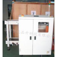 厂家直销自动PCB吸送板机 全自动吸送一体机 PCB吸送上板机