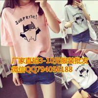 便宜女士T恤批发 四川成都女装批发市场 韩版纯棉女士短袖 均码粉色