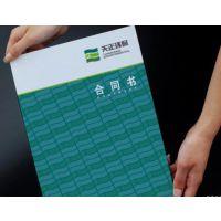 嘉兴公司合同设计制作 嘉兴企业协议书排版印刷 打印