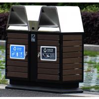 户外垃圾桶钢木垃圾箱西安厂家直销