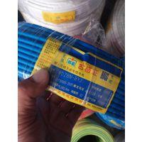 郑州三厂电线WDZ-BYJ价格,WDZN-BYJ低烟无卤阻燃耐火电线