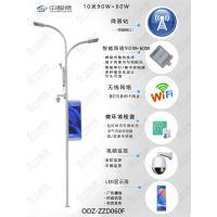 智慧路灯解决方案 · LED智慧路灯 · 生产设计 · 中智德