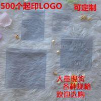 厂家现货定做 佛珠首饰透明包装自封袋 PVC包装袋 pvc饰品袋