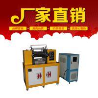 橡胶塑料硅胶开练机省钱耐用(图)_开练机规格齐全_开炼机