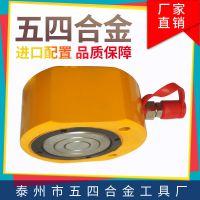 厂家直销 分离式液压千斤顶 薄型起顶器 品质保证