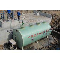 新农村改建生活废水处理方案