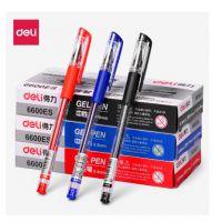 得力deli文具中性笔6600ES水笔盒装12支0.5mm水性签字笔批发
