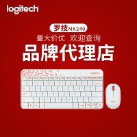 正品 罗技MK240 MK245 Nano无线键盘鼠标套件 迷尔笔记本键鼠套装