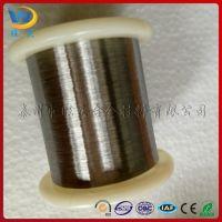 供电电子烟2080镍铬电热丝Cr25Al5铁铬铝电热丝  电阻丝