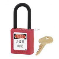 406/S32系列热塑绝缘、防磁、防爆安全挂锁