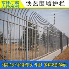热镀锌钢管护栏 汕头批发别墅装饰栅栏 湛江公园围栏网 塑钢腾众围栏