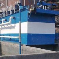 广东湛江厂家设计生产农海产品加工厂清洗废水处理设备找晨兴制造