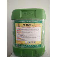 供应大禹锐盾黑豹JS聚合物水泥防水涂料《国家标准参编产品》JS复合防水涂料厂家直销