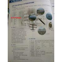 YWW数字化PH-ORP在线分析传感器 型号:PHT-2000库号:M16796