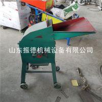 厂家直销 饲料锤片式粉碎机 玉米秸秆粉碎机 饲料加工机械 振德