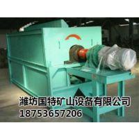 擦洗机_潍坊国特矿山设备有限公司(图)_洗石机生产线