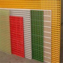 洗车店专用格栅 耐酸碱格栅板 塑料盖板