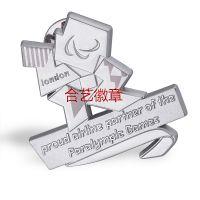 厂家定制世界杯铜镀金纪念品 金属LOGO徽章 品质优良