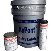 Anpont Super HT 瓦楞机专用润滑脂