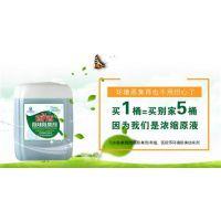 黑龙江省百芬百除臭剂、济南中北精细化工、百芬百除臭剂配送