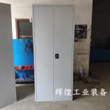 深圳 辉煌HH-237 冷轧钢重型工具柜 单门双门带锁维修柜 整理箱厂家