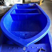 斯伯佳塑料渔船湖蓝色3米窄厂家直销