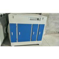 光氧催化废气净化器 其源盛厂家直销 可对气体进行脱臭处理