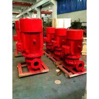 珠海室内消防泵XBD14/35-80L/HY 恒压切线泵