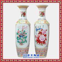 景德镇陶瓷厂家供应陶瓷大花瓶 商务馈赠礼品大花瓶门口摆设