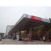 广州德普龙静电粉末喷涂4S店镀锌天花板勾搭式系统欢迎采购