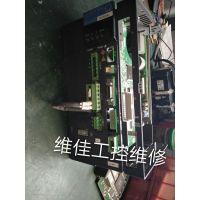 【东莞塘夏三洋伺服驱动器维修】 性价比高,服务质量好