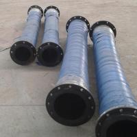 厂家直销DN400法兰式高耐磨橡胶软管 矿山高压喷煤胶管保质保量