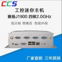 迷你工控主机J1900-6C工控电脑