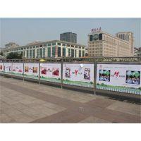 彩钢围挡,河北金润丝网制品有限公司,彩钢围挡广告