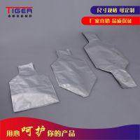 供应泰格尔铝箔吨袋内袋 900*1800上下料口铝箔袋