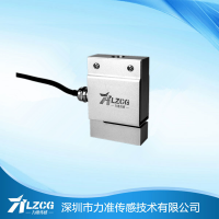 重庆微型拉力传感器,深圳力准厂家