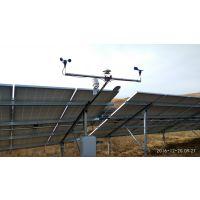 SOLAR1000光伏气象站荷兰Kipp&Zonen辐射表光热气象站光伏光热电站辐射监测环境气象监测