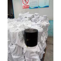 嘉兴市南湖白色机织布防裂贴拉力多种 价格多样
