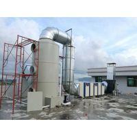 供应废气处理设备 耐酸碱不锈钢喷淋塔XQ-F-10AK