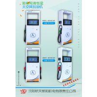 供应TB-3100太空牌加油机,湖南闽湘恒星石油设备