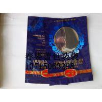 新疆八边封红枣包装袋新疆红枣包装袋厂家